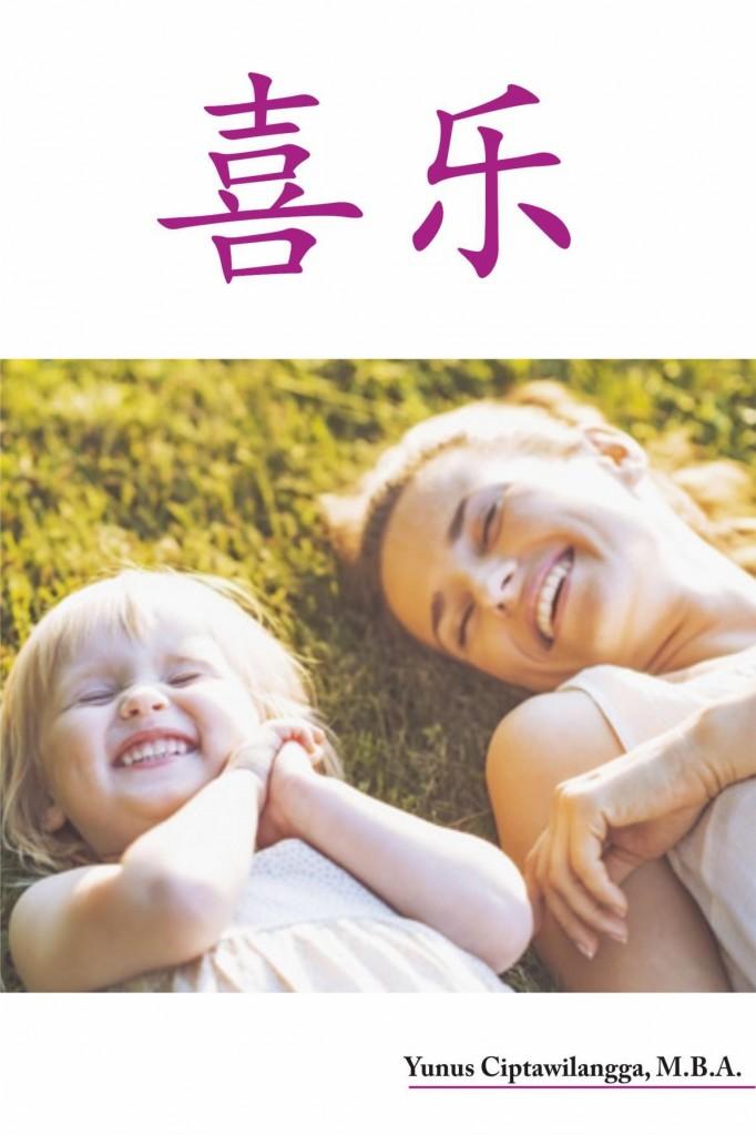 joyful-cover-cn